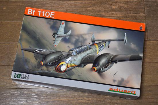 Edu_Bf110_000.jpg