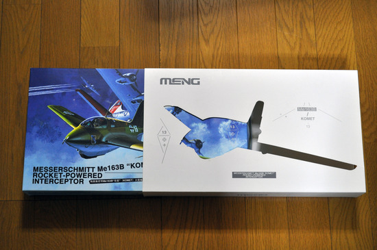 Me163_002.jpg